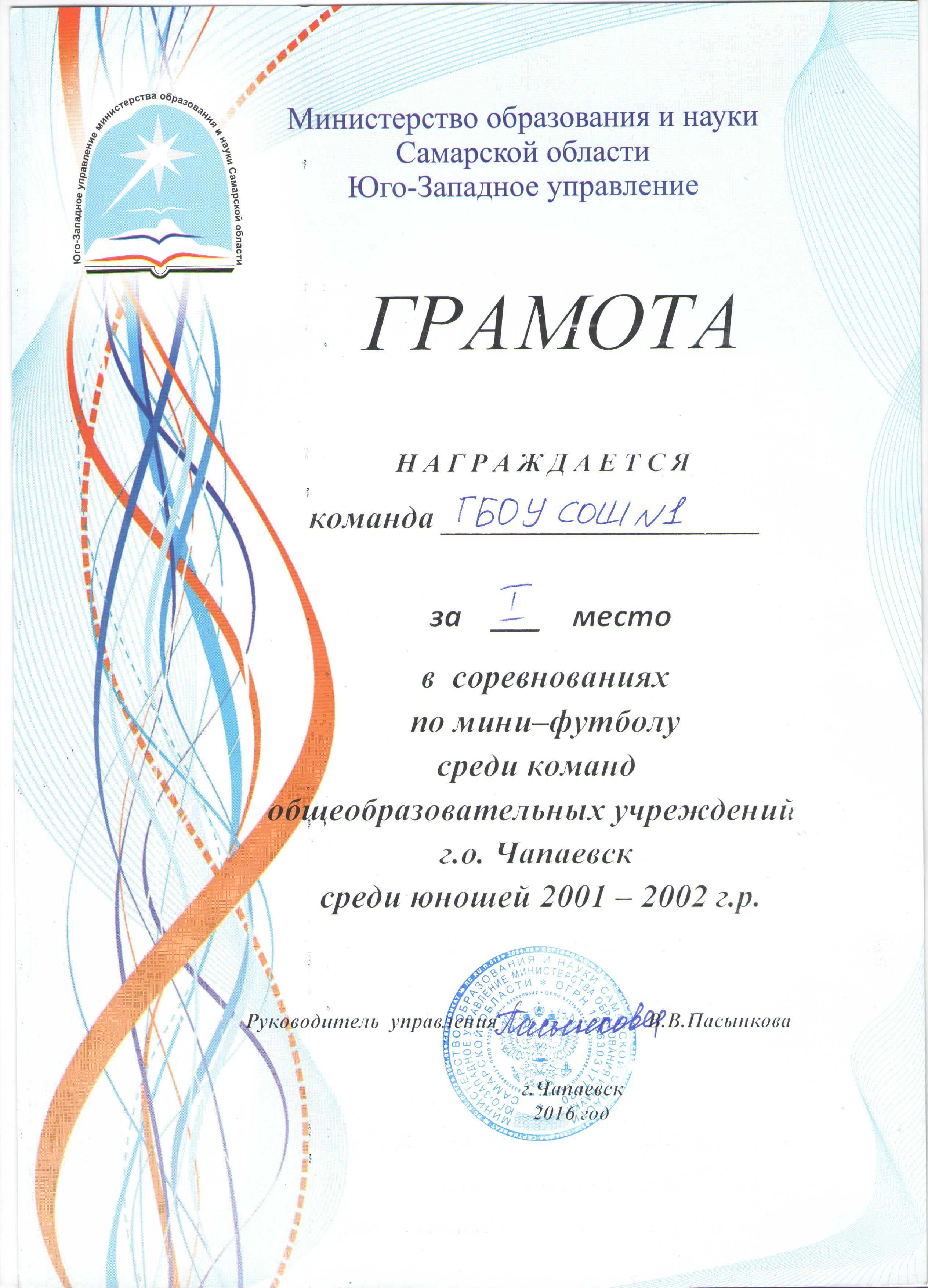 diplomy-002